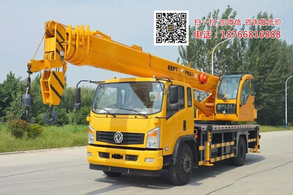 16吨东风汽车吊 国五新款