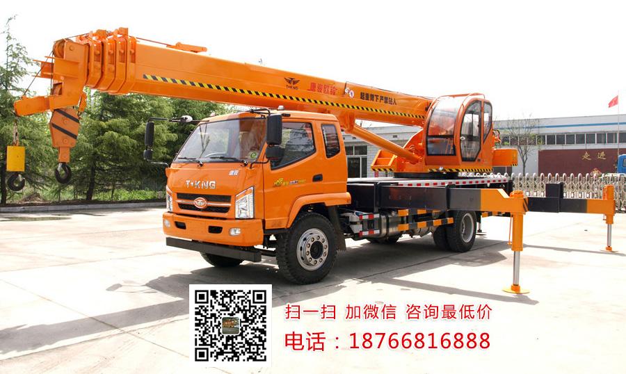 16吨汽车吊车 唐骏16吨