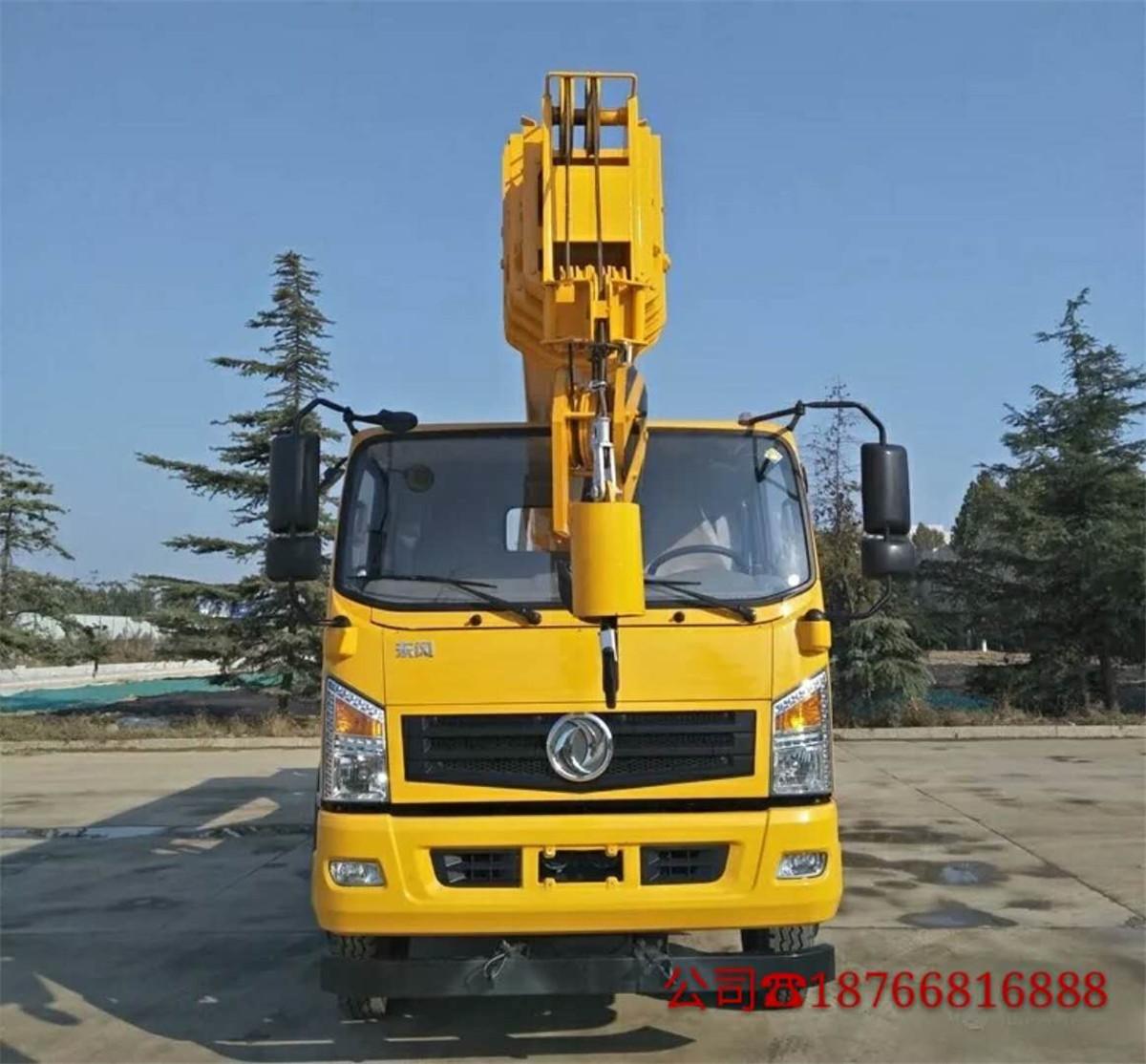 12吨东风汽车吊车
