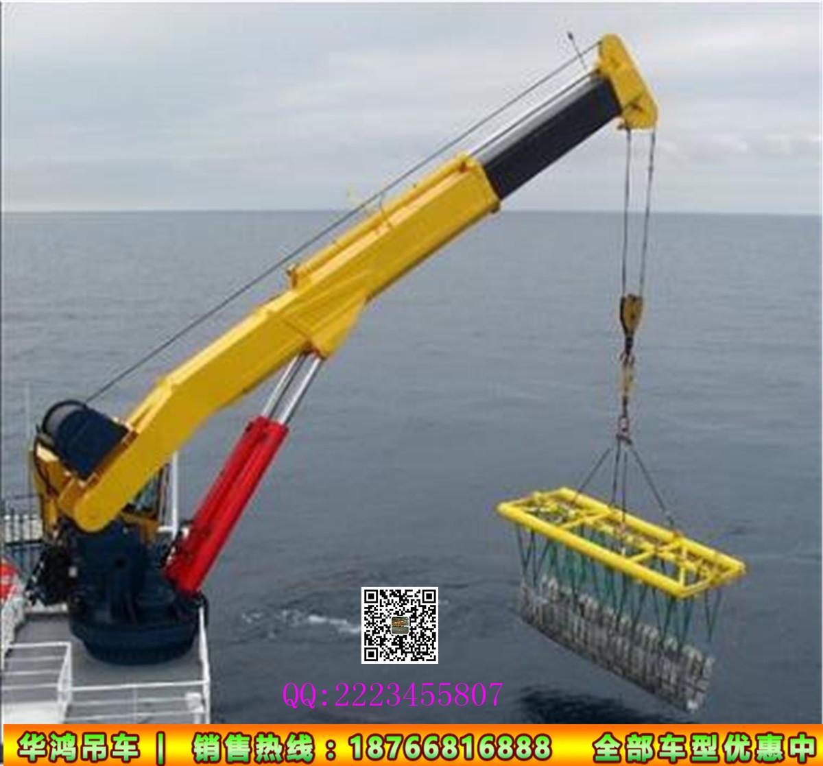 12吨船吊